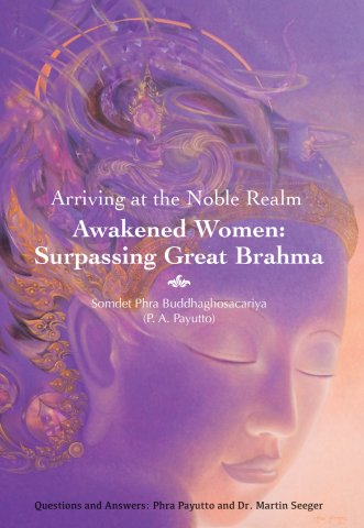 Awakened Women: Surpassing Great Brahma